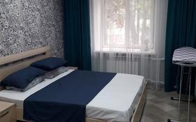 3-комнатная квартира, 80 м², 1/5 этаж посуточно, Cлавского 48 за 25 000 〒 в Усть-Каменогорске