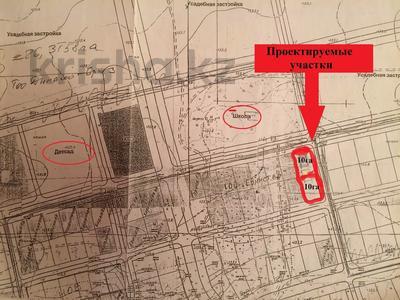 6-комнатный дом, 220 м², 20 сот., Мкр Орман 1 за 4.2 млн 〒 в Петропавловске — фото 5