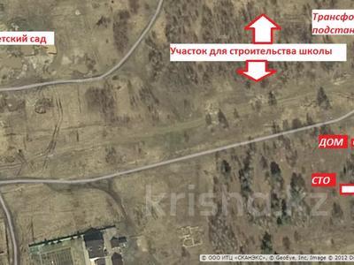 6-комнатный дом, 220 м², 20 сот., Мкр Орман 1 за 4.2 млн 〒 в Петропавловске — фото 6
