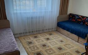 3-комнатная квартира, 68.5 м², 9/9 этаж, Альфараби 2/2 — Проспект Сатпаева за 20 млн 〒 в Усть-Каменогорске
