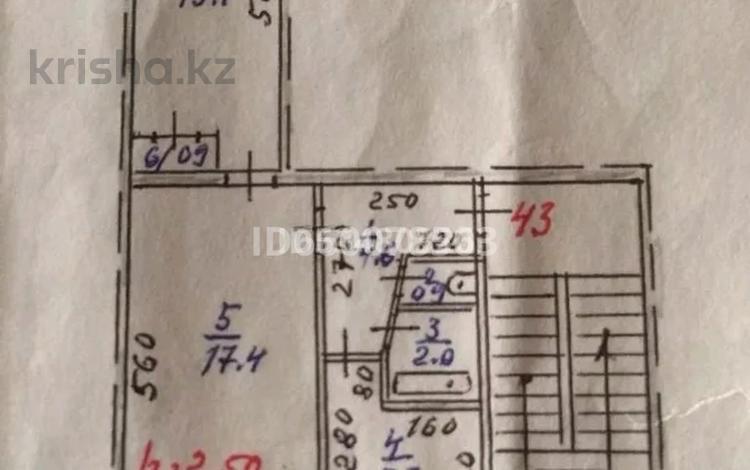 2-комнатная квартира, 49 м², 5/5 этаж, Лермонтова — Назарбаева за 9.5 млн 〒 в Павлодаре
