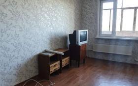 1-комнатная квартира, 37 м², 6/6 этаж, Мкр Центральный — Сулейменова за 9 млн 〒 в Кокшетау