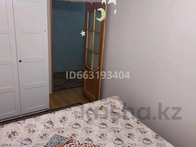 2-комнатная квартира, 55 м², 1/4 этаж посуточно, проспект Азаттык 59 за 9 000 〒 в Атырау