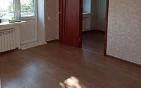 2-комнатная квартира, 42.4 м², 3/4 этаж, улица Горняков 53 за 6.9 млн 〒 в Рудном