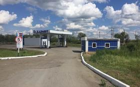 АЗС, АГЗС за 40 млн 〒 в Затобольске