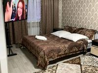 1-комнатная квартира, 36 м², 1/5 этаж посуточно, мкр Новый Город, Абдирова 36/1 — Гоголя за 10 000 〒 в Караганде, Казыбек би р-н