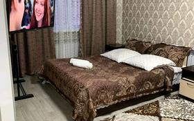 1-комнатная квартира, 36 м², 1/5 этаж посуточно, мкр Новый Город, Абдирова 36/1 — Гоголя за 9 000 〒 в Караганде, Казыбек би р-н