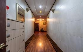 4-комнатная квартира, 200 м², 13/30 этаж посуточно, Аль-Фараби 7 — Козыбаева за 50 000 〒 в Алматы, Бостандыкский р-н