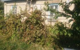 3-комнатный дом, 66 м², 11 сот., улица Чернышевского за 10.5 млн 〒 в Актобе, Новый город