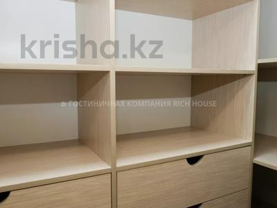 2-комнатная квартира, 50 м², 3/5 этаж посуточно, проспект Бухар Жырау 52А за 11 995 〒 в Караганде, Казыбек би р-н — фото 11