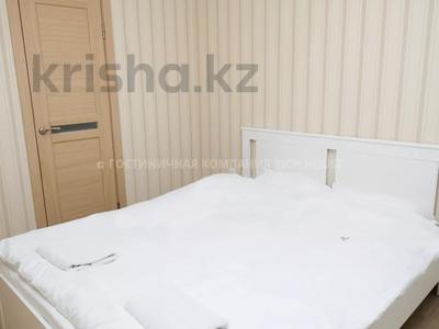2-комнатная квартира, 50 м², 3/5 этаж посуточно, проспект Бухар Жырау 52А за 11 995 〒 в Караганде, Казыбек би р-н — фото 4