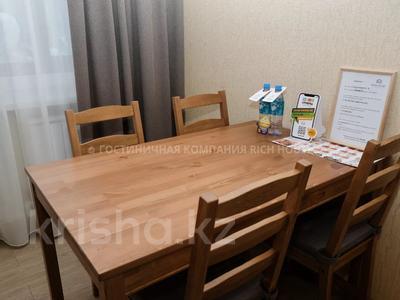 2-комнатная квартира, 50 м², 3/5 этаж посуточно, проспект Бухар Жырау 52А за 11 995 〒 в Караганде, Казыбек би р-н — фото 6