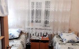 5-комнатный дом, 102 м², 8 сот., Мичурина 14 за 17 млн 〒 в Талгаре