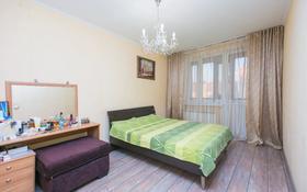 2-комнатная квартира, 109.1 м², 8/20 этаж, Кенесары 65 за 33.5 млн 〒 в Нур-Султане (Астана), Есиль р-н