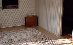 4-комнатный дом, 70 м², 8 сот., Отау 15 за 15 млн 〒 в Узынагаш