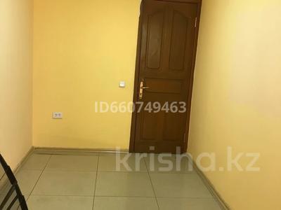 Офис площадью 13.5 м², Ак.Бектурова 17 за 27 000 〒 в Павлодаре