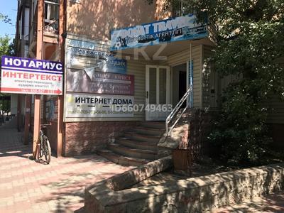 Офис площадью 13.5 м², Ак.Бектурова 17 за 27 000 〒 в Павлодаре — фото 2
