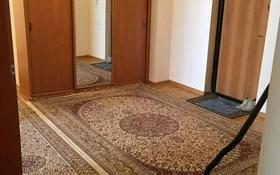 2-комнатная квартира, 95 м², 9/10 этаж, 15-й мкр за 24.5 млн 〒 в Актау, 15-й мкр