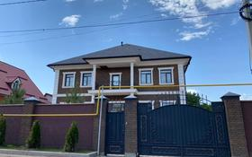 10-комнатный дом посуточно, 700 м², 8 сот., мкр Таугуль-3 за 450 000 〒 в Алматы, Ауэзовский р-н