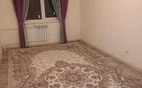 2-комнатная квартира, 65 м², 6/12 этаж помесячно, 33 30 за 100 000 〒 в Актау