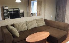 2-комнатная квартира, 58 м², 1/9 этаж посуточно, Набережная Славского за 10 000 〒 в Усть-Каменогорске