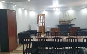Офис площадью 470.7 м², Ул.Казыбек Би б.н — Ул.Жилкишиева за 138 млн 〒 в Шымкенте, Енбекшинский р-н