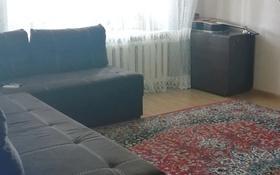 2-комнатная квартира, 56 м², 5/5 этаж, улица Галето 22 — Карменова за 12.9 млн 〒 в Семее