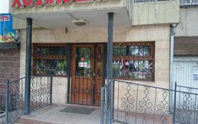 Магазин площадью 90 м², мкр Аксай-1 15 за 650 000 〒 в Алматы, Ауэзовский р-н
