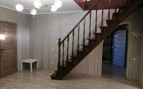 5-комнатный дом, 200 м², 10 сот., Алтынсарина за 25 млн 〒 в Нур-Султане (Астана)