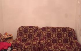 5-комнатный дом, 64.4 м², 7.5 сот., мкр Тастыбулак, улица Ермек 13 за 28 млн 〒 в Алматы, Наурызбайский р-н