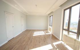 3-комнатная квартира, 183.3 м², 13/13 этаж, Розыбакиева за ~ 88.5 млн 〒 в Алматы, Бостандыкский р-н
