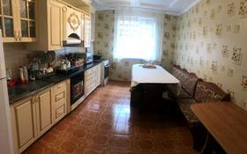 6-комнатный дом, 180 м², 4 сот., мкр Тастак-2 за 50 млн 〒 в Алматы, Алмалинский р-н