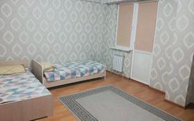 1-комнатная квартира, 40.3 м², 2/9 этаж, Асыл Арман 1-21 — Райымбек за 13.5 млн 〒 в Иргелях