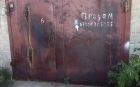 Гараж за 550 000 〒 в Павлодаре