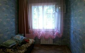 3-комнатная квартира, 65 м², 1/5 этаж, улица Михаэлиса 9 за 15.5 млн 〒 в Усть-Каменогорске