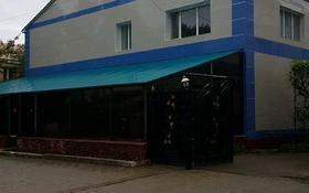 3 этажное кафе+коттедж за 56 млн 〒 в Заречном