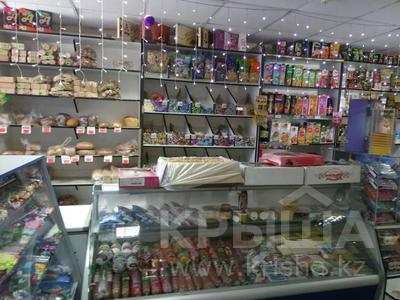 Магазин площадью 63.1 м², Павла Корчагина 188 за 15 млн 〒 в Рудном — фото 2