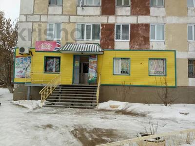 Магазин площадью 63.1 м², Павла Корчагина 188 за 15 млн 〒 в Рудном — фото 5