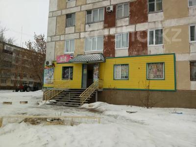 Магазин площадью 63.1 м², Павла Корчагина 188 за 15 млн 〒 в Рудном — фото 6