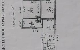 3-комнатный дом, 51.4 м², 3 сот., Герцена 164 — Ярославская за 18.5 млн 〒 в Алматы