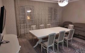 3-комнатная квартира, 92 м², 4 этаж помесячно, Акмешит 9 за 200 000 〒 в Нур-Султане (Астана), Есиль р-н