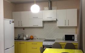 2-комнатная квартира, 46.4 м², 2/9 этаж, Сакена Сейфуллина 1 за 16 млн 〒 в Нур-Султане (Астана)