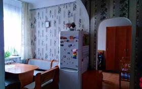 2-комнатный дом, 41 м², 4 сот., Циалковского за 6.2 млн 〒 в Щучинске