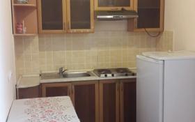 1-комнатная квартира, 40 м², 3/12 этаж помесячно, Тархана 9 за 95 000 〒 в Нур-Султане (Астана), Алматы р-н
