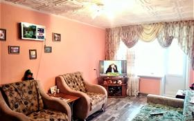 3-комнатная квартира, 55.8 м², 4/5 этаж, проспект Нурсултана Назарбаева 3/1 за 13 млн 〒 в Павлодаре