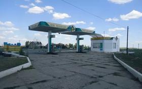Автозаправочная станция за 10 млн 〒 в Камыстах