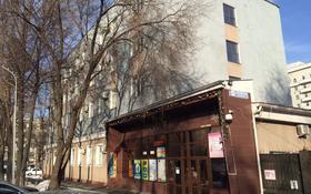 Офис площадью 31.4 м², Айтеке би 187 — Чекина за 3 200 〒 в Алматы, Алмалинский р-н