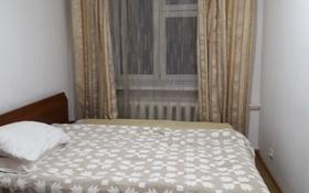 1 комната, 58 м², проспект Абая 107А — Байзакова за 75 000 〒 в Алматы, Алмалинский р-н