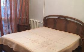 4-комнатная квартира, 78 м², 3/9 этаж посуточно, Панфилова 83 — Макатаева за 15 000 〒 в Алматы