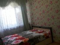 2-комнатная квартира, 72.5 м², 3/10 этаж помесячно